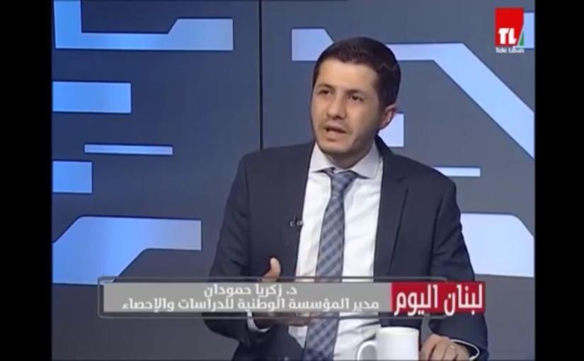حلقة حوارية للدكتور زكريا حمودان، الحوار تناول عددًا من الملفات الداخلية والتي تتعلق بالبيان الوزاري والثقة بالحكومة، عودة اللاجئين السوريين والتطورات الجيوسياسية في منطقة الشرقالأوسط.