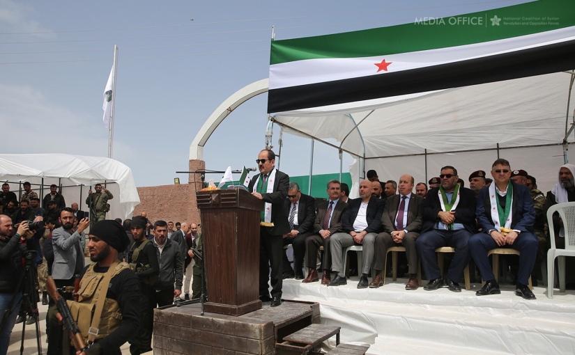 افتتاح أول مقر للائتلاف المعارض داخل أراضي سوريا(صور)