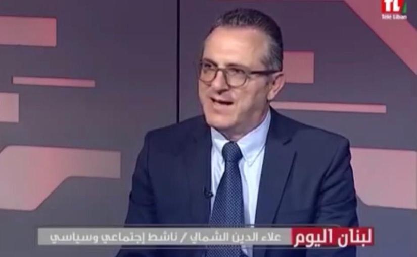 الناشط السياسي الأستاذ علاء الدين الشمالي يهنئ الجيشبعيده
