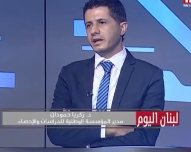 يا صاحب السماحة، لا تعتدي على موقع رئاسة الحكومة، لا تتآمر على المواطن اللبناني، ولا تتآمر معهم علىالمقاومة